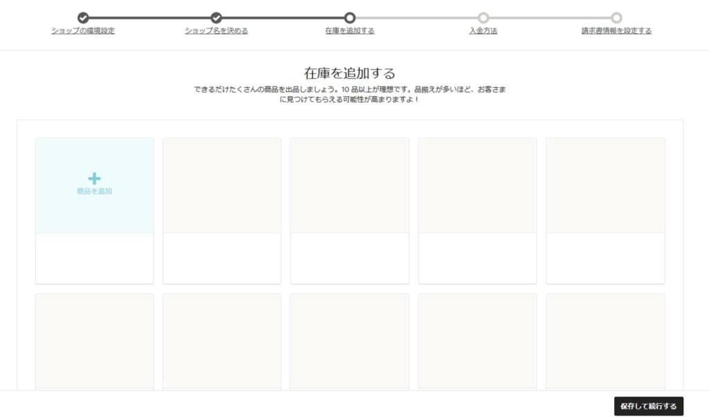 海外ハンドメイドサイトEtsyショップの開店の仕方:商品出品