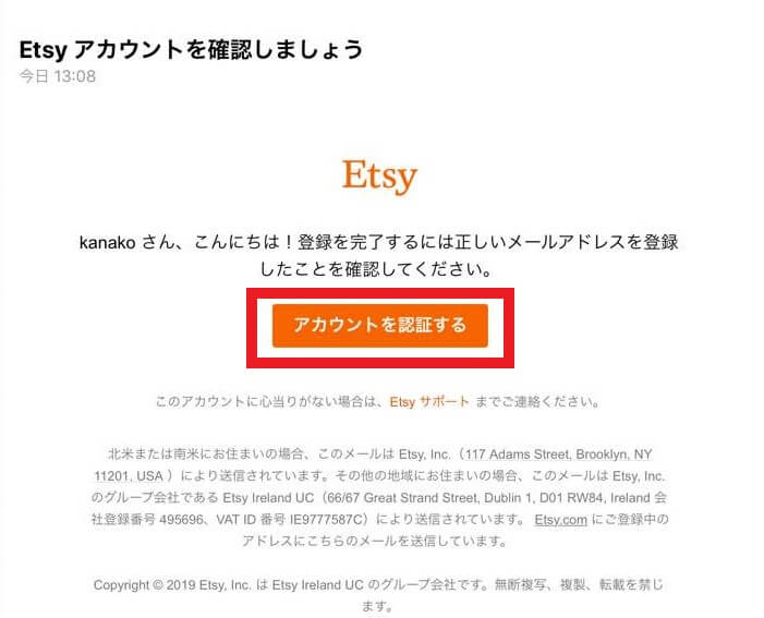 海外ハンドメイドサイトEtsy(エッツィー)の登録方法:アカウント開設