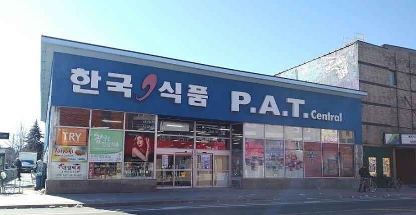 トロントで日本食材が手に入る韓国系スーパーPAT