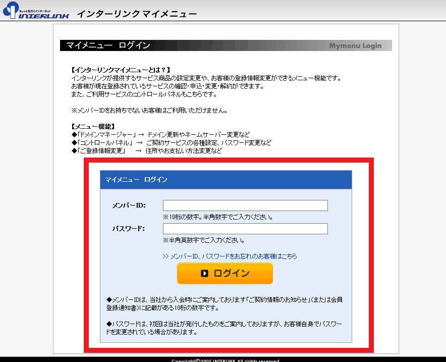 myip login
