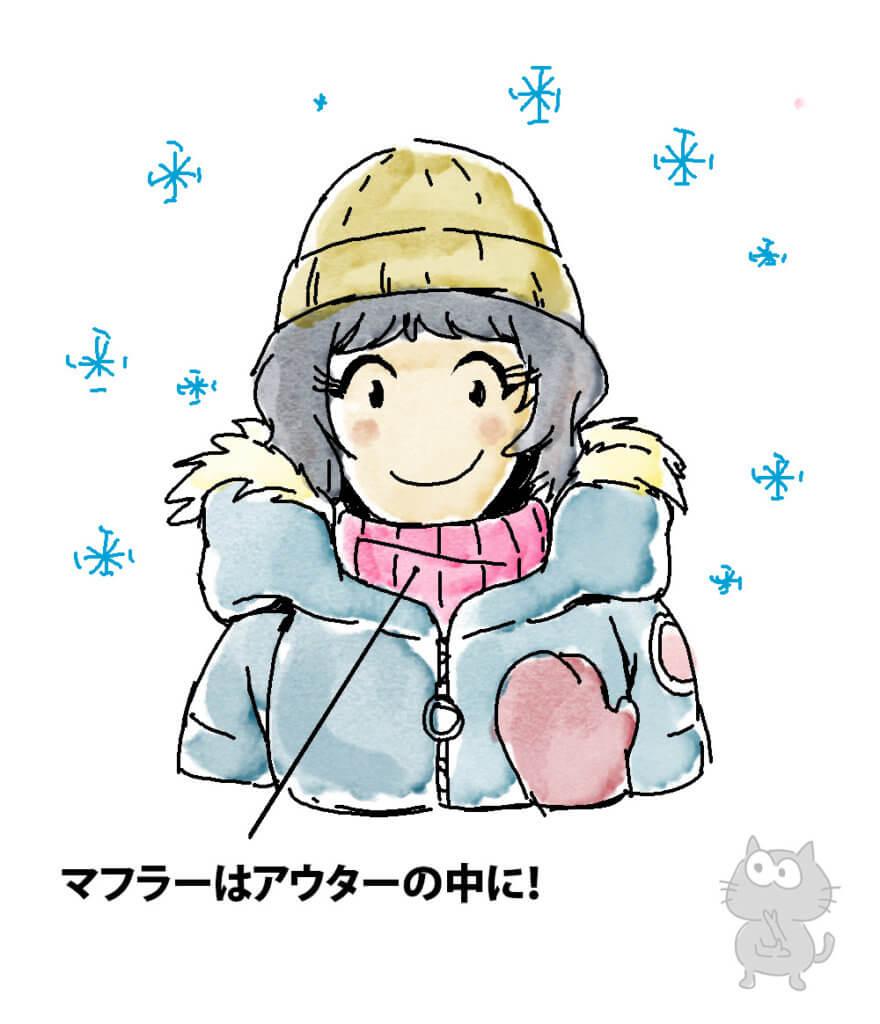 カナダ/トロント冬の服装マフラーの巻き方