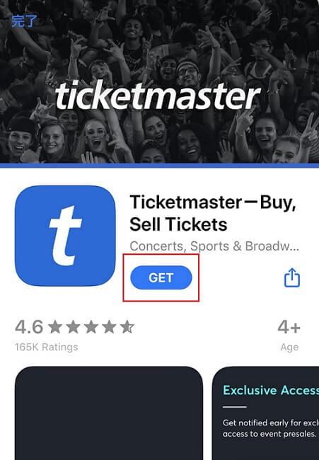 チケットマスター アプリ