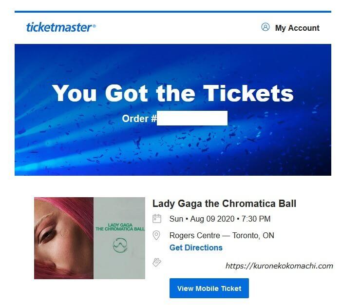 チケットマスターでのチケットの買い方 購入完了