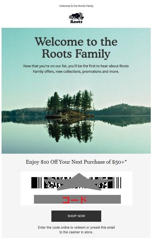 rootsのクーポン