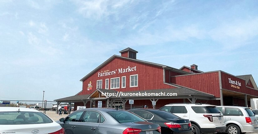 St. Jacobs(セント・ジェイコブス)Farmers' market
