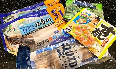 日本食材1