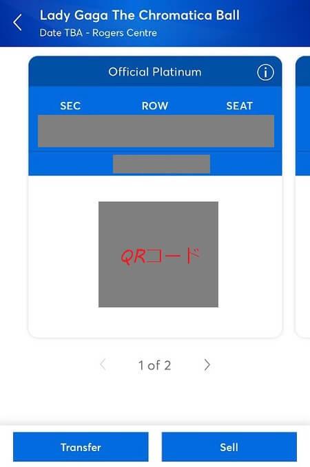 チケットマスター(Ticketmaster)のgo mobileの使い方